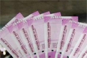 more policy interest rate cuts to come in india fitch