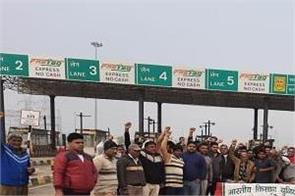 farmers toll free dharna hisar protest
