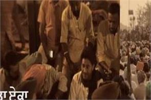 harbhajan mann new song eka official video