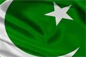 lahore rally  pakistan democratic movement