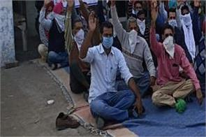relief staff staged a protest outside the senior trustee  s shop