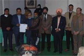 shaheed parivar fund jalandhar program