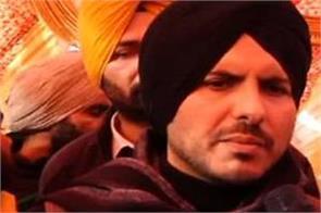 punjabi singer jass bajwa