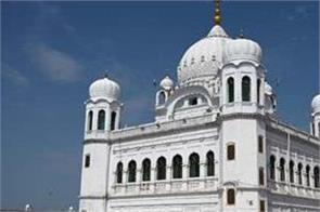 possibilities of reopening of sri kartarpur sahib corridor