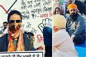 farmers protest   indian actress gul panag