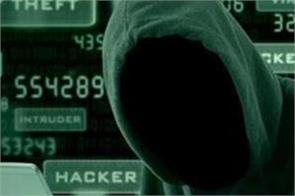 data of 70 lakh indian cardholders leaked on dark web