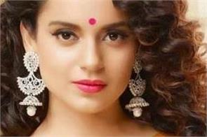 womens commission punjab strict action on bollywood actress kangana ranaut