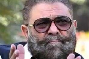 farmer protest yograj singh controversial statement arrest