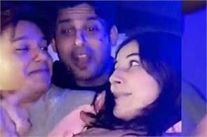 sidharth shukla and shehnaz gill video