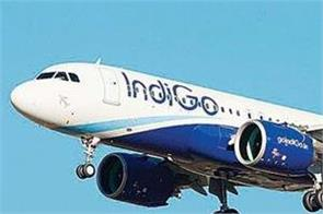 indigo  refund  all passengers 31 january flight ticket cancellations