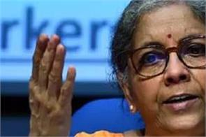 finance minister nirmala sitharaman fiscal year 2021 22 budget excellent