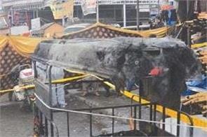 pakistan blast injured14 people