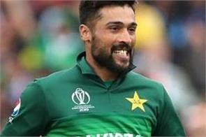 pakistan  bowler mohammad amir  cricket  retirement