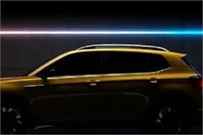 volkswagen india has officially teased its upcoming taigun subcompact suv