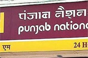 pnb will auction 3681 houses