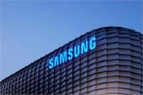 another major blow to china now samsung has abandoned