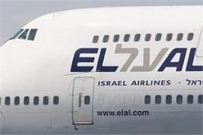 el ai airlines to operate 1st flight between morocco israel