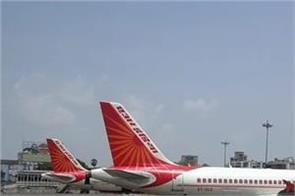 air india to waive penalties