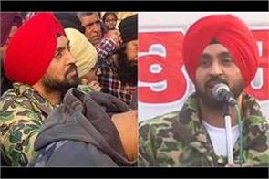 diljit dosanjh special message for national media from delhi live