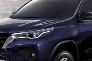 toyota fortuner facelift launch details