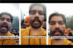 police attack on punjabi singer sukh kharoud in chandigarh
