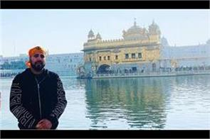 mika singh share golden temple pic and speaks about farmers