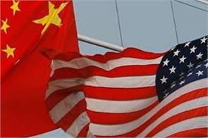 china will overtake us as strongest economy by 2028