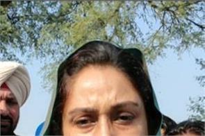 farmers harsimrat kaur badal family central government