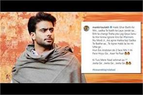 mankirt aulakh questioned pm modi in support of farmers