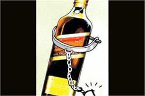 ilegal alcohal