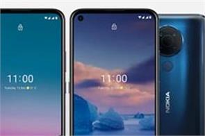 nokia 5 4 with quad rear cameras snapdragon 662 soc launched