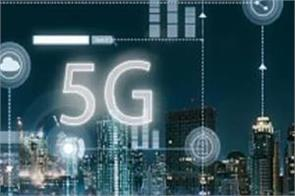 nokia starts 5g equipment production in india