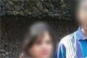 girl boyfriend parents murder love
