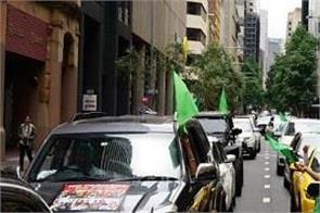 sydeny sikh youth car rally