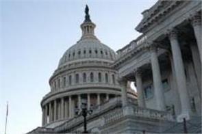us congress corona relief package