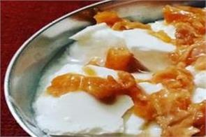 eating jaggery mixed with yoghurt has many benefits for the body