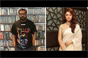 payal ghosh anurag kashyap police case