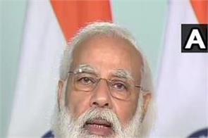 narendra modi 100th kisan rail green flag maharashtra bengal