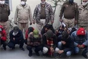 jalandhar police raid 14 peoples arrested gambling game