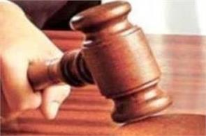 pakistan  anti terrorism court
