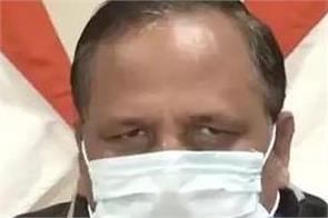 delhi satyendar jain uk people covid 19 test