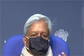 government of india coronavirus vaccine ministry of health