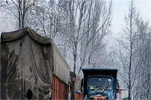 hundreds of people tourists in himachal amid a snowfall