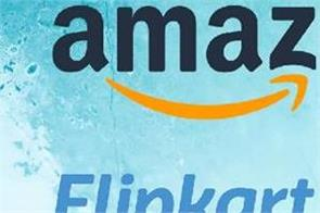 the ed and rbi will act on amazon flipkart  the center said
