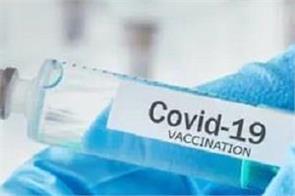 australian scientist covid 19 vaccine