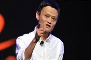 the government is keeping a close eye on jack ma  s business