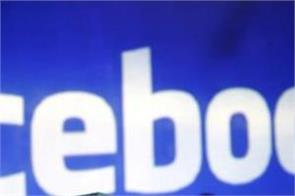 more than 40 states plan to file lawsuit against facebook