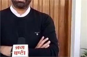 sukhpal singh khaira statement