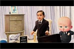 gurbaaz grewal boss baby look viral on social media