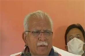 manohar lal khattar msp quits politics